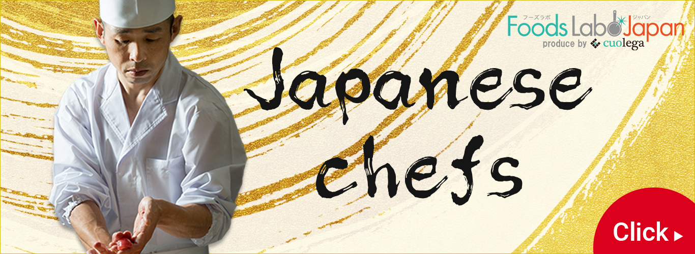 Japanese Chef employment agency